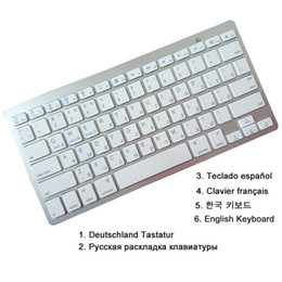Bluetooth do teclado russo on-line-Universal usb 3.0 sem fio teclado russa bluetooth freach teclado sem fio para ipad smartphones android tablets notebook desktop pc