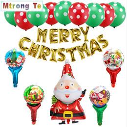 2019 kleine manndekorationen Weihnachtsbaum Old Man Schneemann Little Boy Hand Stick Weihnachtsdekoration Ballon Hochzeit Party Versorgung Neujahr Weihnachtsgeschenk