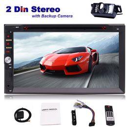 видеоплеер dvd бесплатно Скидка Бесплатная камера заднего вида автомобиля + Eincar 7