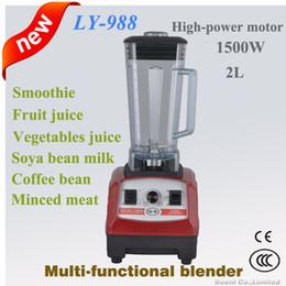 Wholesale Vegetable Juice Machine - Multifunction food cooking machine,fruit and vegetable juice,smoothie,bean milk,meat mincing function