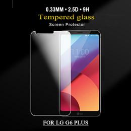 Canada protecteur d'écran ultra mince de bord de verre trempé 2.5D de haute qualité pour le film protecteur de LG G2 / G3 / G4 / G5 avec l'emballage au détail cheap g2 screen protector Offre