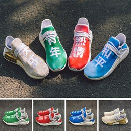 Wholesale happy woman - New arrival Human race Pharrell Williams x HuTrail running shoes HAPPY PASSION PEACE YOUTH Mens Women trainers Sports sneakers Size 5-11.5