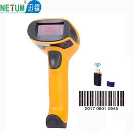 46e48e66ae wireless laser barcode scanner Coupons - Wireless Laser Barcode Scanner  Portable High Sensitive Bar Code Reader