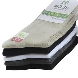 Calcetines invierno calidad hombre online-otoño invierno espesar marca de fibra de bambú hombres de negocios calcetines masculinos calcetines de supermercado de alta calidad 5 par / lote