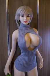 Vagina reale della bambola del sesso giapponese online-Vendita calda Bambole del sesso del silicone del culo grande 160cm Bambola giapponese di amore adulto del seno grande Vagina della fica reale Prodotto sexy per gli uomini