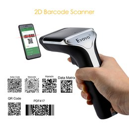 lector de codigo qr Rebajas EYOYO EY-007A Escáner inalámbrico 2D portátil 2.4G 100m Transmisión Lector de código inalámbrico de código de barras 2D / 2D / QR 2D