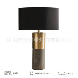 Wholesale Contemporary Arts - TUDA 36X63cm Free Shipping Cement Table Lamp For Living room Personalized Art Table Lamp Modern American Style E27
