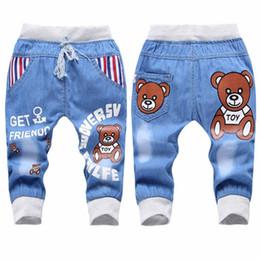 Vêtements de bébé garçon Jeans de vêtements de dessin animé enfants vêtements pantalons taille élastique enfant en bas âge filles pantalons mode bébé Jeans pour 2-5 ans ? partir de fabricateur