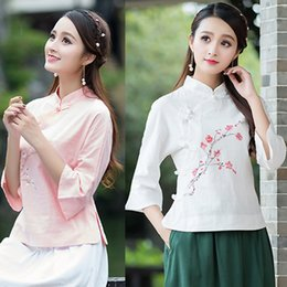 Stand Collar Blouse Designs : New cotton blouse designs coupons promo codes deals get