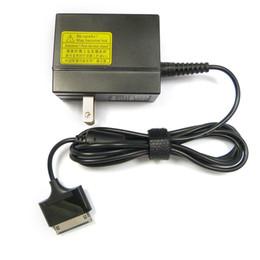 Cargador de tableta lenovo online-DELIPPO enchufe original de EE. UU. 12 V 1.5A PARA lenovo S1 K1 Y1011 Adaptador de corriente del cargador de Tablet PC 18W