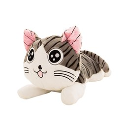 Wholesale Cheese Cat Toy - soft 20cm Christmas Birthday Gifts Japan Anime Figure Cheese Cat Plush Stuffed Toy Doll Pillow Cushion Kawaii Toy for kid