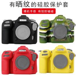 2019 bolsa amarilla de la cámara Accesorios Repuestos Bolsos de cámara Estuches D500 Funda de silicona para cámara ligera Funda para Nikon D500 Rojo / Amarillo / Negro / Verde bolsa amarilla de la cámara baratos
