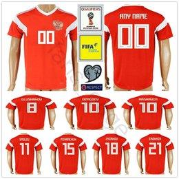 Wholesale Russia Football - 2018 Russia World Cup Jersey 10 DZAGOEV ARSHAVIN 11 KERZHAKOV 23 KOMBAROV 9 KOKORIN SAMEDOV YUSUPOV Custom Red Russian Soccer Football Shirt