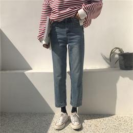 Wholesale Korean Winter Wear Women - 2017 Winter Korean High Waist Warter Wash Loose Straight Pants Wear Jean Boyfriend Jeans For Women