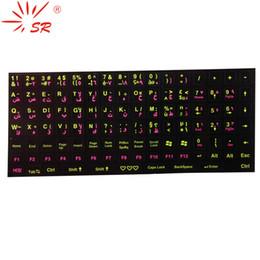 Wholesale Dustproof Macbook - SR Arabic Full Keyboard Layout Sticker Film Waterproof Dustproof Capital Letters Sticker For Laptop PC