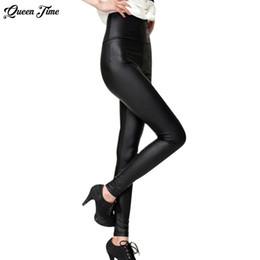Wholesale Leggins Leather Size L - high quality slim leggings women leggings faux leather plus size High elasticity sexy pants leggins L-xl leather boots leggings