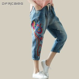 43cb83f997f Discount embroidery harem pants women - Plus Size Flower Embroidery Capris Jeans  2018 Summer Elastic Waist