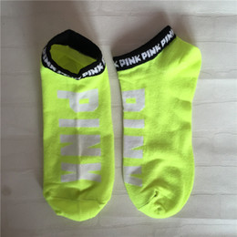 Wholesale U Shorts - U & A Pink Boys & Girls' Adult Short Socks Men & Women Cheerleaders Basketball Outdoors Sports Ankle Socks Free Size DHL Fedex UPS Shipping
