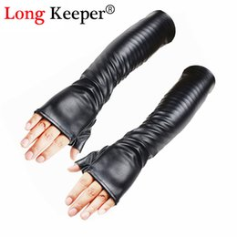 2016 Ladies Leather Gloves Fingerless Long Gloves Women Winter Luvas Black Party Mittens 50cm Elbow Long Sleeves Guante M197 от