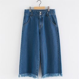 Wholesale Woman Blue Jeans Wide Legs - Autumn Spring Jeans for women Loose Korean style tassel Plus size Women pant Blue colors S-3XL