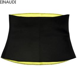 Wholesale Print Binders - Sweat Belt Neoprene Body Shaper Slimming Belts for Women Waist Trainer Cincher Underbust Corset Trimmer Tummy Control Binder