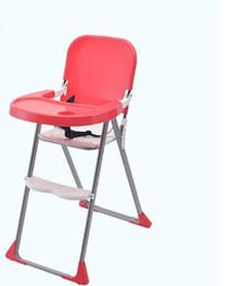 Argentina Silla de comedor para bebés silla alta para niños portátil silla de comedor asiento de seguridad para niños pequeños multifunción portátil plegable silla de mesa de comedor para bebés silla de asientos cheap multi fold table Suministro