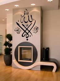 personnaliser papier peint vinyle mural sticker mural design islamique décalque musulman écrit mot décor à la maison arabe calligraphie no22 ? partir de fabricateur