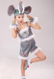 2019 costume della carne della carne 2018 Nuovi bambini di stile Cosplay Elefante Animale esegui vestiti di paillettes Ragazzi e ragazze Danza Vestiti congiunti