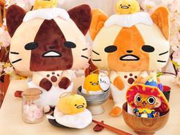 Vidéo de poupée japonaise en Ligne-Nouvelle Vente Chaude Pendentif Poupée GUDETAMA OEUF Mignon Doux En Peluche Japon Mini Animal En Peluche Poupée De Mode Poupée