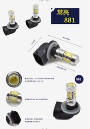 Bombillas de remolque online-azul hielo 881 LED auto luz de niebla Car-Styling 7.5W COB LED remolque luces cola luces de bulbo de conducción 12v llevó accesorios de luz del coche
