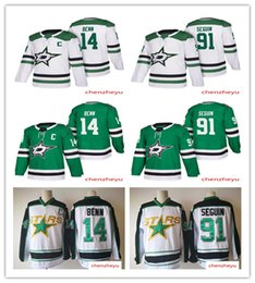 Wholesale Dallas Hockey Jerseys - 2018 men's New Season Dallas Stars Jersey 14 Jamie Benn 91 Tyler Seguin Stitched Hockey Jerseys free shipping