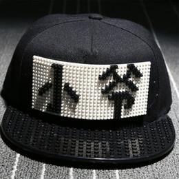 2019 sombreros de maestros joven maestro Legos personalidad tapa de alta calidad bloques DIY legos gorra de béisbol sombrero camionero snapback para hombres y mujeres desmontables rebajas sombreros de maestros