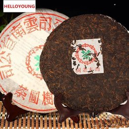 Wholesale Green Gram - C-PE020 Chinese pu er cha in 30 years of superior grade Chinese Yunnan Puerh tea health food 357 grams of cooked green puer tea