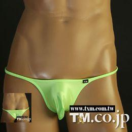 Wholesale Comfortable Panties - 2016 TM brand Men's Briefs Nylon Fascinating Elastic Panties Men Sexy breathable comfortable Cueca gay men underwear bikini