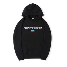 hoodie russo Desconto Camisolas para Homens Letra Russa Impresso Hoodies de Alta Moda Da Marca de Manga Longa Pullovers com Pockects