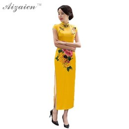 vestido tradicional amarillo chino Rebajas Vestido tradicional chino sin mangas Qipao Casual Party Cheongsam vestidos Amarillo elegante Cheongsams Velour largo Qi Pao Chipao