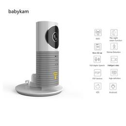 Wholesale Pir Ir Camera - Babykam ip camera monitor IR Night vision 2 way talk PIR Motion Detection Alarm wifi camera monitors For iOS Android Max 32G
