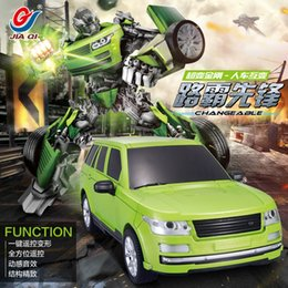 Wholesale Remote Controlled Robot For Kids - Hot sell Deformed Car Robot JIA QI TT651 remote control robot rc truck RC truck Car Transformation gift for kids