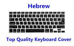 Wholesale Skin Macbook Pro 17 - HRH 50pcs UK EU US Isreal Hebrew Silicone Keyboard Protector Flim Cover Skin for MacBook Pro Air Retina 13 15 17