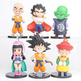 Dragon Ball Z Piccolo Super Saiyan Coupons, Promo Codes & Deals 2019