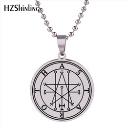 archangel pendants Coupons - 2018 New Key Of Solomon Pendant Stainless Steel Necklace Seals Of The Seven Archangels Pendants Silver Jewelry Ball Chain HZ7