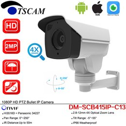 mini ptz camera Promo Codes - new DM-SCB415IP-C13 HD 1080P 2.0MP Bullet IP Camera 2.8-12mm 4X Lens Optical Zoom MINI PTZ Camera CCTV Security IR Pan Tilt P2P
