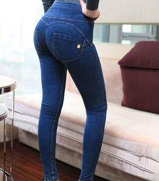 Wholesale Women Sexy High Waist Jeans - Wholesale- New Women Sexy Push Up Hip Skinny Denim Pants High Waist Fashion Zipper Jeans