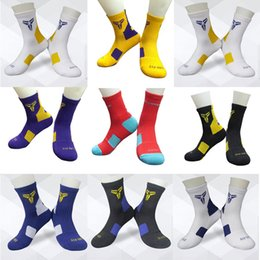 Wholesale Usa Arts - Kobe EU USA Professional Elite Basketball Socks 2017 18 sports professional game training socks nylon towel bottom