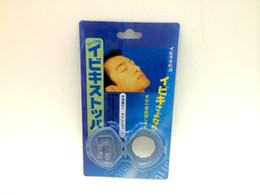 2018 Silicon Stop Snoring Nose Clip en package personnalisé fabriqué en Chine livraison gratuite ? partir de fabricateur