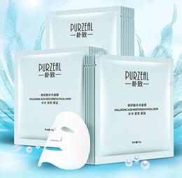 máscara de seda hialurónica Rebajas Máscara facial de seda de ácido hialurónico Productos para el cuidado de la piel Humedad, reposición de agua, 100 unidades ENVÍO GRATIS