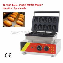 Macchina della torta della cialda online-10 Stampi a forma di Uovo Waffle Baker Machine 68 * 48mm commerciale Egg Ball Cake Maker 110 V 220 V 1.5KW Snack popolare