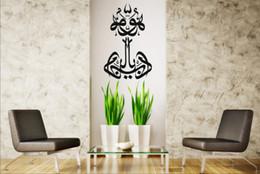 Wholesale Islamic Calligraphy Wall Decals - customize islamic design wall sticker Arabic writing mural art decal home decor muslim calligraphy No53