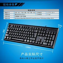 clavier pour apple tv Promotion Vente chaude USB ordinateur portable plat bouche ronde bureau universel filaire clavier unique