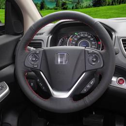 Для Honda CRV 2012-2016 / Крышка рулевого колеса ручного шитья Balck кожа от